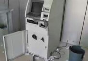 Rs 10 lakh looted from ATM machine