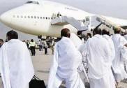 First batch of Haj pilgrims leaves for Saudi Arabia