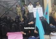 منگلورو: ولی چھیلا شری نواس کالج میں اسکارف اور داڑھی کا تنازعہ :کیمپس فرنٹ آف انڈیا کا احتجاج