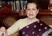 سونیا گاندھی کے جنم دن کا کے پی سی سی دفتر میں اہتمام