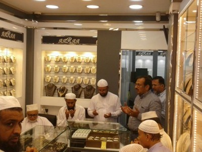 Aaraa Golden Jewellery shop opened in Dubai