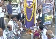 Angry locals perform last rites for cashless Bengaluru ATM