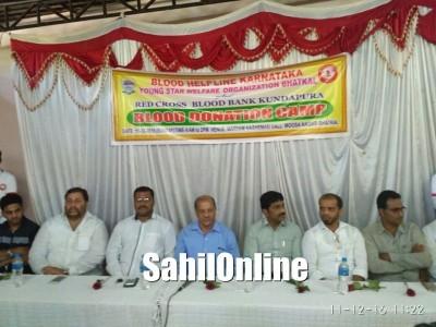 Young Star Welfare Organization Bhatkal and Red Cross Blood Bank Kundapura Blood Donation Camp