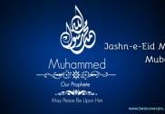 20نومبر کو دکشن کنڑا اور اُڈپی اضلاع میں میلاد النبی ؐ کی عام تعطیل :ریاست کے بقیہ اضلاع میں 21نومبر کو چھٹی