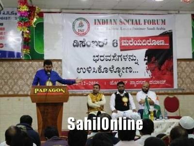 ದಮಾಮ್: ಬಾಬರಿ ಮಸ್ಜಿದ್ ಪುನರ್ ನಿರ್ಮಾಣವೇ ಜಾತ್ಯತೀತ ಮರುಸ್ಥಾಪನೆ-