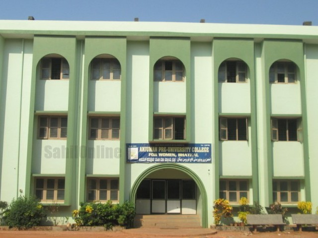 Anjuman students pass with flying colours, secure University ranks