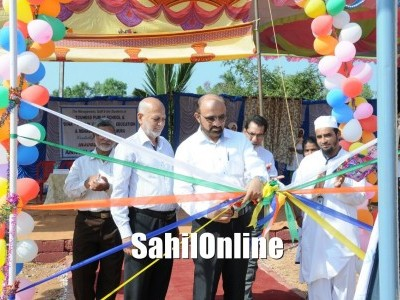 10th annual sports day celebrations held at Touheed public school Shirur