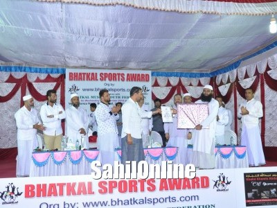 Bhatkal Sports Award 2016