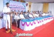 بھٹکل تنظیم کا تینوں ساحلی اضلاع کے مسلمانوں کو متحد کرنے اور ایک متحدہ پلیٹ فارم قائم کرنے کی طرف  پہلا قدم