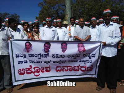 Uttara Kannada District Congress Committee observes 'Aakrosh Diwas;' stages protests across district