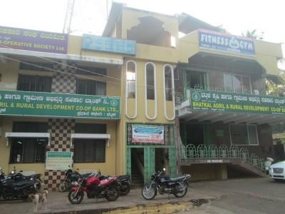 Bhatkal: PLD Bank Mavinkatte branch shifted