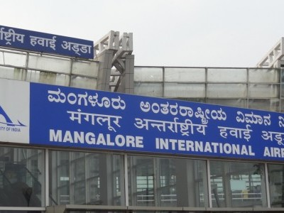 Gold worth 10.16 lakhs seized at Mangaluru airport