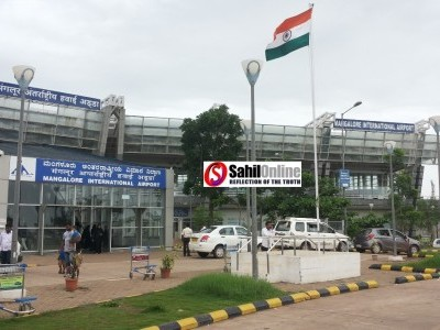 Gold, foreign cigarettes seized at Mangaluru International Airport