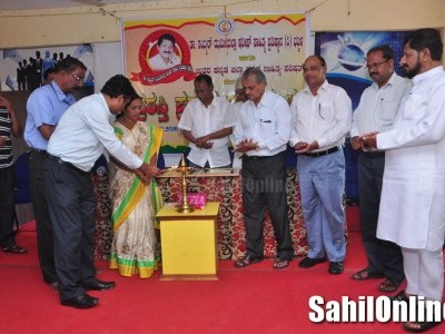Dr Syed Zamerullah sharief pratisthan Award ceremony at Guru sudhindra college Bhatkal