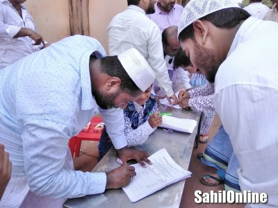 AIMPLB begins signature campaign against Unifrom Civil Court at Bhatkal