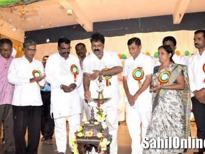 Uttar Kannada Deaf Association inaugurated by Bhatkal MLA Mankal Vaidya