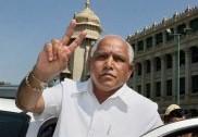 CBI court acquits B S Yeddyurappa in illegal mining case