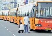 کے ایس آر ٹی سی چھ ہزار نئی بسیں خریدے گی: رام لنگا ریڈی