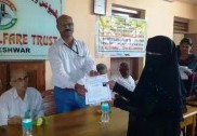 Bhatkal: Human welfare trust issues various course certificates