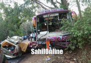 5 die in car-bus collision in Shivamogga