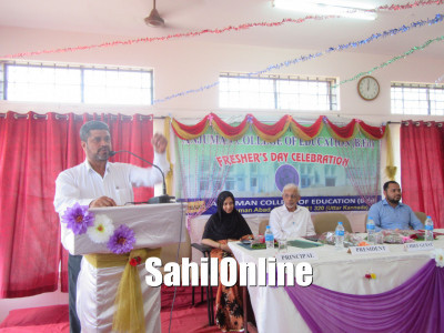 Fresher's Day celebrated at Anjuman B.Ed College, Bhatkal