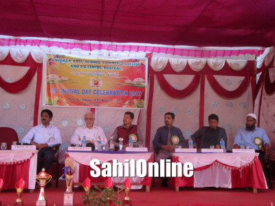 49th Annual Day Celebrated at Anjuman Degree College and P.G Centre, Bhatkal