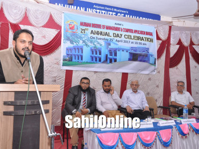 AIMCA celebrates its 21st Annual Day Gathering