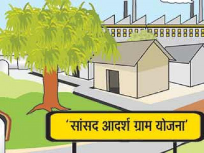 Adarsh Gram to take up 200 villages