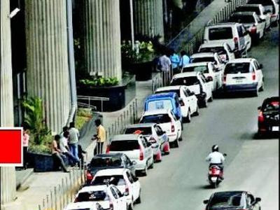 بنگلوروشہر کے ہر مقام پر سواریوں کی پارکنگ کا مسئلہ