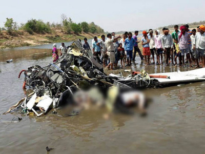 Two killed as training aircraft crashes in Maharashtra