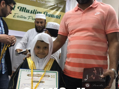 Annual Program of Madrasa Taleemul Quran Dammam; Results of Islmiyat and prizes distributed to brilliant students of Bhatkal studying in Dammam