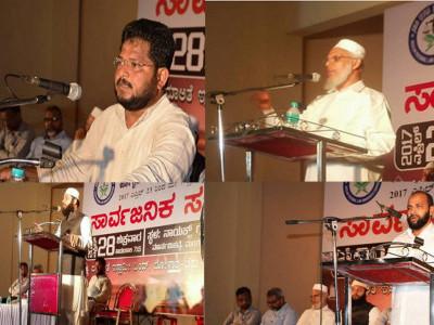 منگلورو:شریعت کا عملی نمونہ ہی غلط فہمیوں کو دور کرسکتاہے: مسلم پرسنل لاء جلسہ میں محمد کوئیں کا خطاب