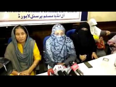 آل انڈیا مسلم پرسنل لا بورڈ کی ویمنس ونگ نے کی تین طلاق ارڈیننس کی سخت مخالفت؛ کہا،یہ ہندو ووٹرس کو خوش کرنے کی کوشش ہے