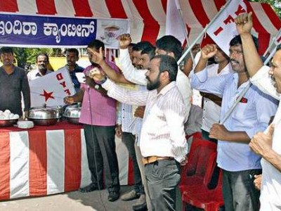 Mangaluru: DYFI demands Indira canteen in city