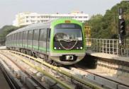 بیپنا ہلی وائٹ فیلڈ مضافاتی ٹرین خدمات کا آغاز