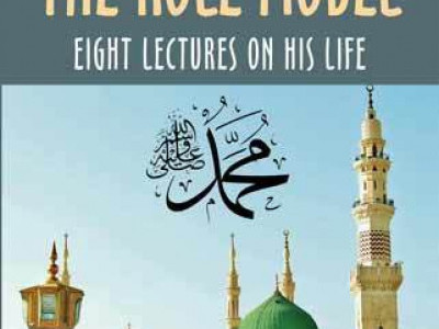 Acclaimed Urdu book on the Prophet's life translated into English