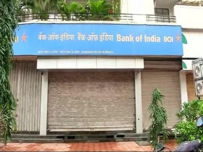 PSU bank employees go on strike; services hit