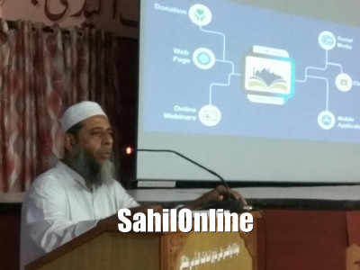 Learn Quran introduction program held in Bhatkal