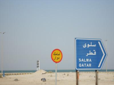 سلویٰ گذرگاہ سے سعودی عرب پہنچنے والے قطری عازمین حج کی تعداد میں اضافہ