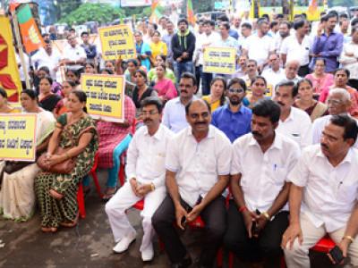 ریاستی حکومت کے خلاف منگلورو میں بی جے پی کا احتجاج