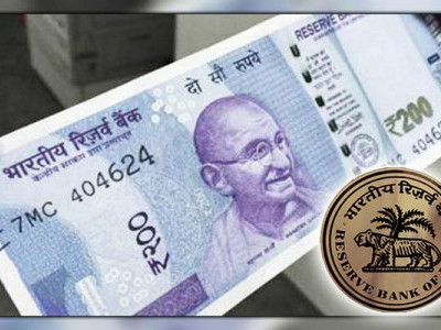 جلد ہاتھوں میں ہوگا 200کا نوٹ، وزارت خزانہ نے آربی آئی کو نوٹ جاری کرنے کی اجازت دی