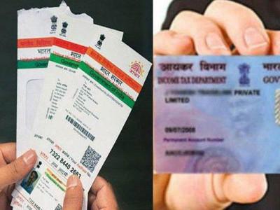 Linking Aadhaar-PAN mandatory; deadline Mar 31: CBDT