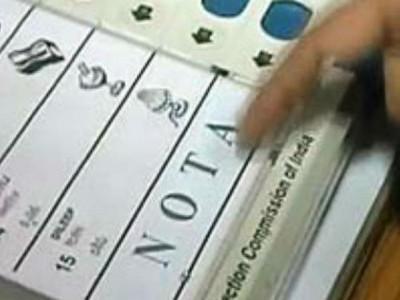 کرناٹک اسمبلی انتخابات میں 'نوٹا' چوتھے مقام پر جنوبی بنگلورو میں 15,829 ووٹروں نے نوٹا کو ترجیح دی ہے