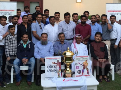UAE AITM alumni 'Engineers Cricket Carnival Season2' unveiled event in Dubai