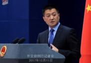آسٹریلیا کے چین پر جاسوسی اور سیاسی مداخلت کے الزامات