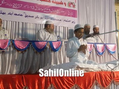 Shabina Maktab Masjid-e-Abubaker Siddique cultural program held