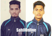 Two students from Anjuman BBA and BCA selected as University blue