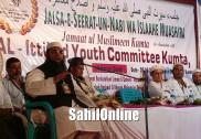 کمٹہ کے الاتحاد یوتھ کمیٹی کے زیراہتمام ''سیرت النبیﷺ اور اصلاحِ معاشرہ '' کا عظیم الشان اجلاس