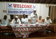 Bhatkal: Annual general meet of Shaheen Sports Center held
