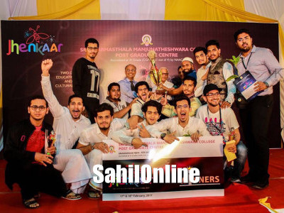 Anjuman Degree College, Bhatkal bags championship in SDM Jhenkar National Level Fest in Ujire